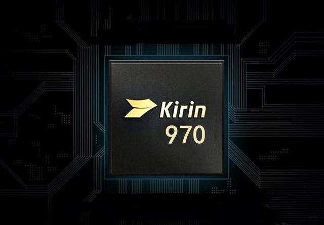 华为麒麟970芯片相当于高通骁龙哪一款处理器?