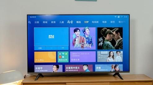 小米电视怎么样?有什么厉害功能?