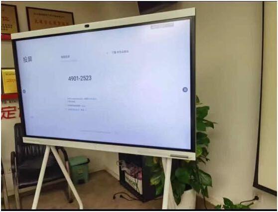 整一个商用显示器,想智能一点不想要传统的,有推荐的吗?